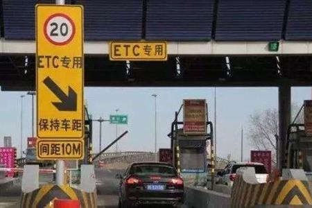 高速etc如此便利,为何etc车道车辆却很少呢?