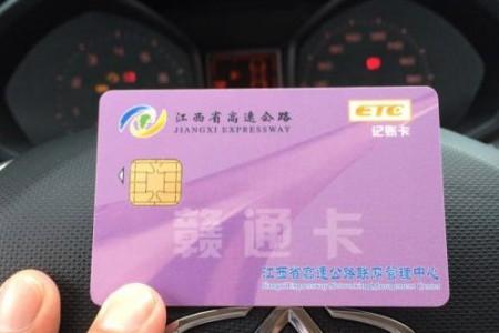 过高速口攻略:让您更好的使用ETC通行卡